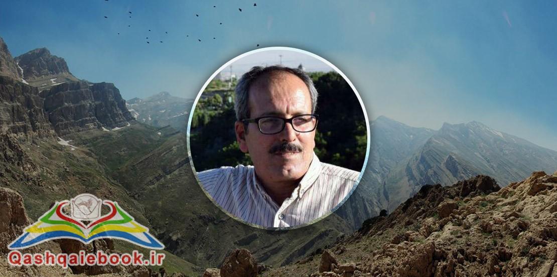 مراد علی حیدری کشکولی